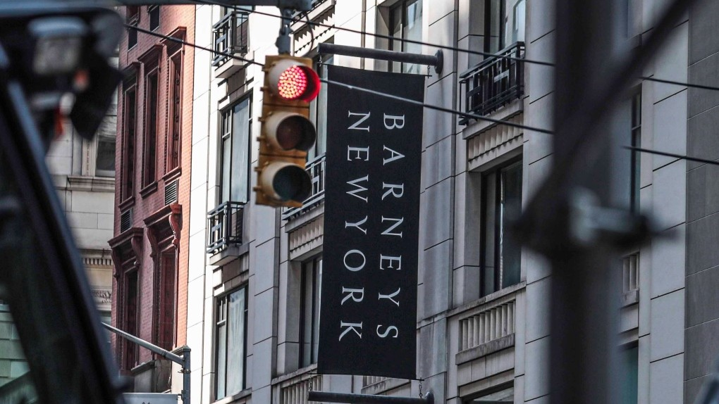 Beste Barneys seeks bankruptcy protection, closes most stores | CTV News LQ-12