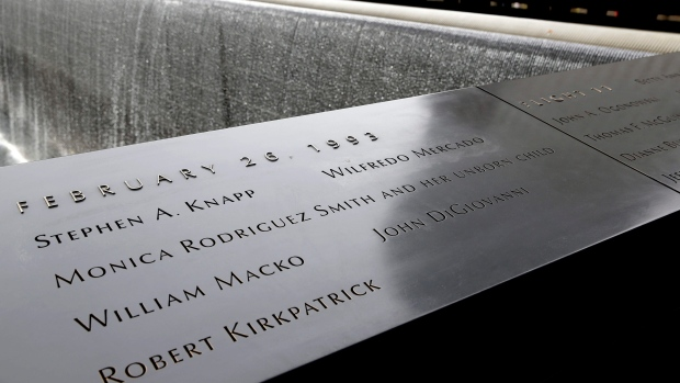 1993 World Trade Center bomber sues over prison faith rights | CTV News